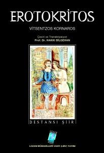 Erotokritos Kitap Kapağı